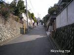 高木家前の道